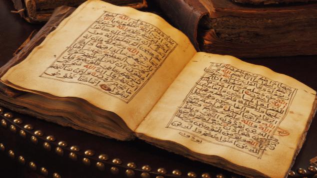 1000 Al-Quran (tahap 1)