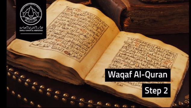 1000 Al-Quran (tahap 2)