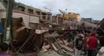 Satu Indonesia Untuk Gempa Aceh