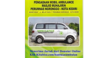 Pengadaan Mobil Ambulance Masjid Muhajirin