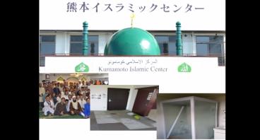 Perbaikan Kumamoto Islamic Center pasca Gempa