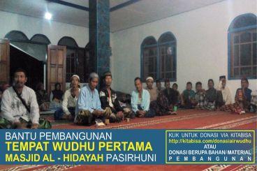 Ayoo Bantu Membangun Tempat Wudhu Masjid Ini