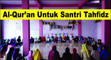 Membantu Para Penghafal Al-Qur'an