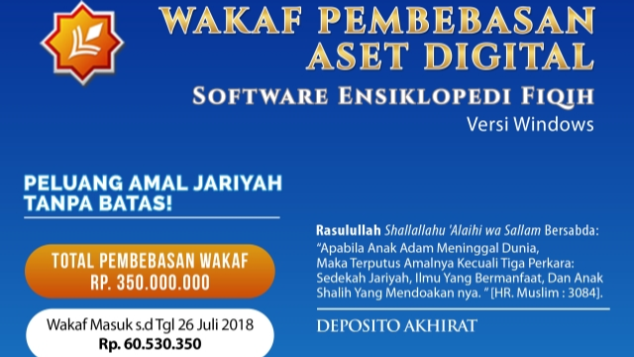 Pembebasan Wakaf Software Ensiklopedi for Windows