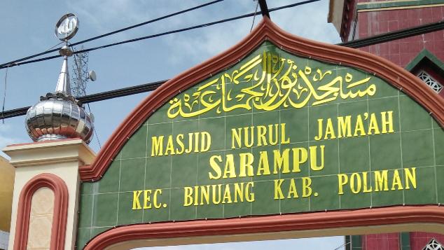 Bantu Jamaah Sarampu Wujudkan TPA Pertamanya!