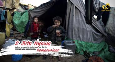 Bantu Gaza Bertahan dari Krisis Mematikan