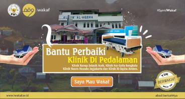 Wakaf Bed/Tempat Tidur Pasien Untuk Klinik