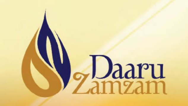 Wujudkan Masjid dan Ponpes Daaru Zamzam Cianjur
