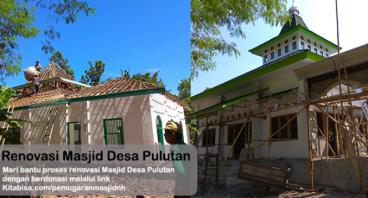 Bantu Renovasi Masjid Nurul Huda yang sudah rapuh