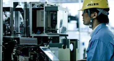Mengwujudkan Mimpi Bekerja di Jepang