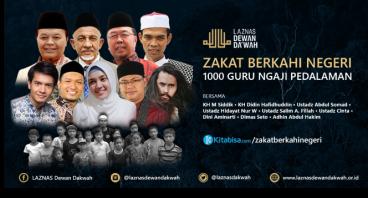 Zakat berkahi negeri 1000 Guru Ngaji Pedalaman