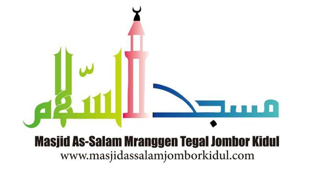 Bantu Pembangunan Masjid & Rumah Tahfidz As-Salam