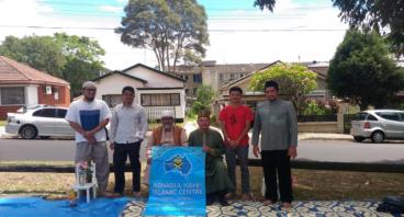 Bantu Kami Membangun Islamic Center di Sydney