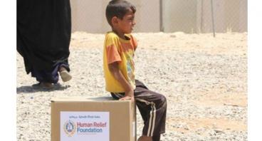 Paket Makanan Untuk Pengungsi Suriah