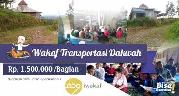 Wakaf Transportasi Dakwah