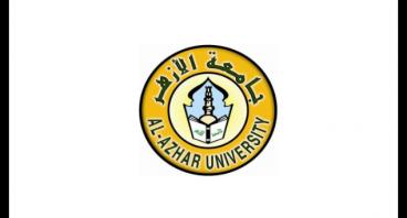 Bantu Dipo untuk Kuliah di Al Azhar