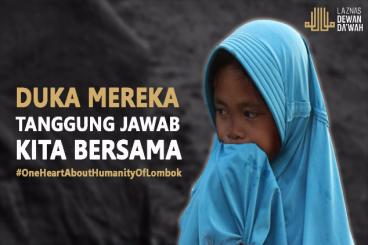 Dana Peduli Lombok