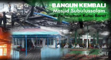 Bantu Bangun Masjid Pertama Pedalaman Kutai Barat