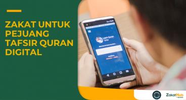 Zakat untuk Aplikasi Tafsir Quran