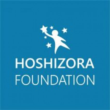 Crowdfunding for kids - Hoshizora Foundation