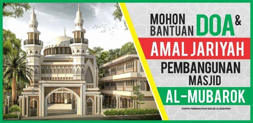 Mohon Bantuan Donasi dan Do'a Pembangunan Masjid Al Mubarok Mojokerto