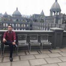 Erwin Suryadi Praja