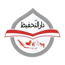 Yayasan Daarut Tahfidz