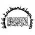 Tribun Islam